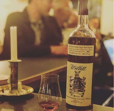 Willett Family Estate Bottled Single Barrel Bourbon No. 803 for West Lakeview Liquors